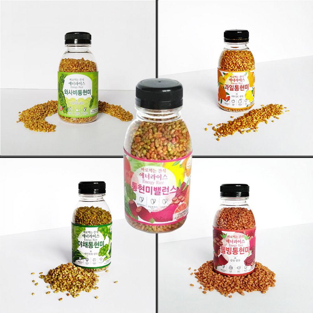 로스팅 통현미 곡물간식 5종 쌀간식 통현미 곡물 간식 시리얼 통곡물 곡물과자 웰빙 로스팅쌀 살안찌는간식