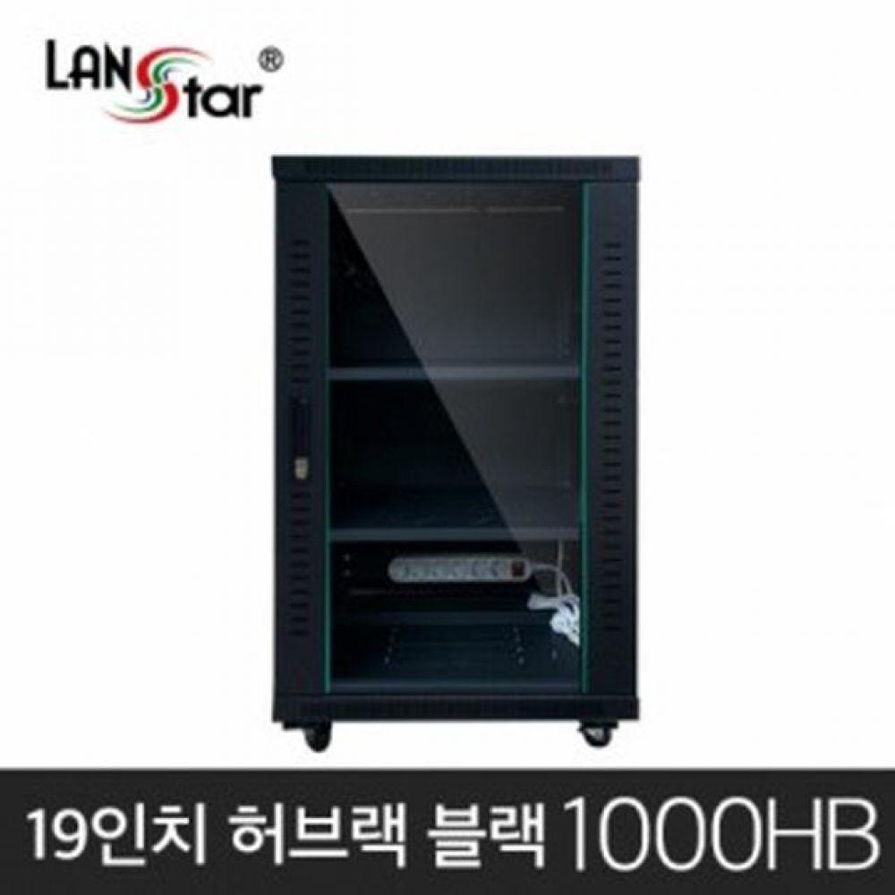 허브랙 600x600x1000 LS-1000HB Black 컴퓨터용품 PC용품 컴퓨터악세사리 컴퓨터주변용품 네트워크용품 cpu쿨러 메인보드 컴퓨터파워 ssd 수냉쿨러 그래픽카드 파워서플라이 3rsys 미들타워케이스 hdd