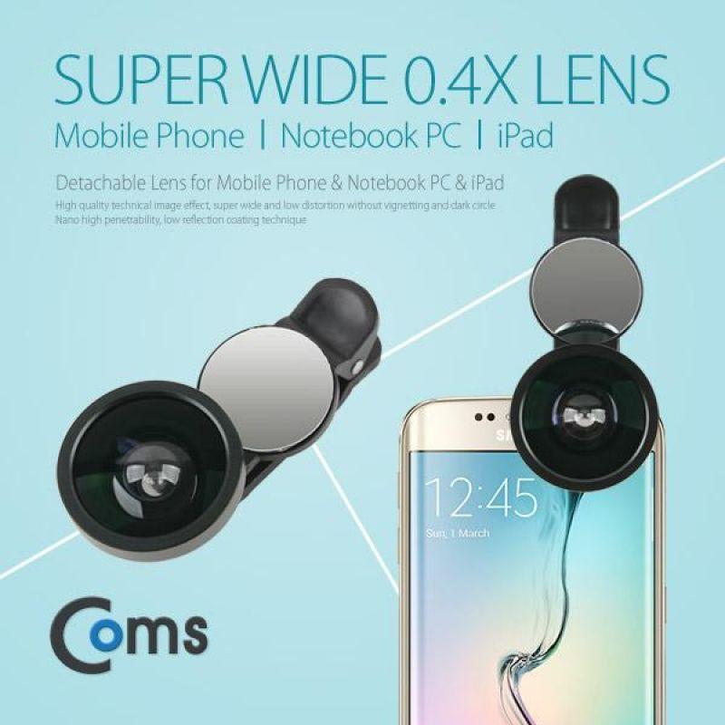 Coms 스마트폰 카메라 확대경셀카렌즈 Wide 0.4 X 반사경