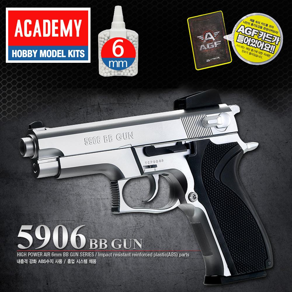 AGF214 아카데미 M5906 BB탄에어건 권총 아카데미 권총 소총 비비탄 BB탄