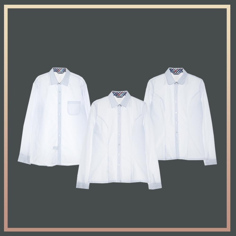 (빅사이즈) 컬러체크 프리미엄 셔츠 3pcs 패키지 교복 교복쇼핑몰 교복몰 여자교복 학생복 남자교복 학생복쇼핑몰 고등학교교복 중학교교복 교복셔츠