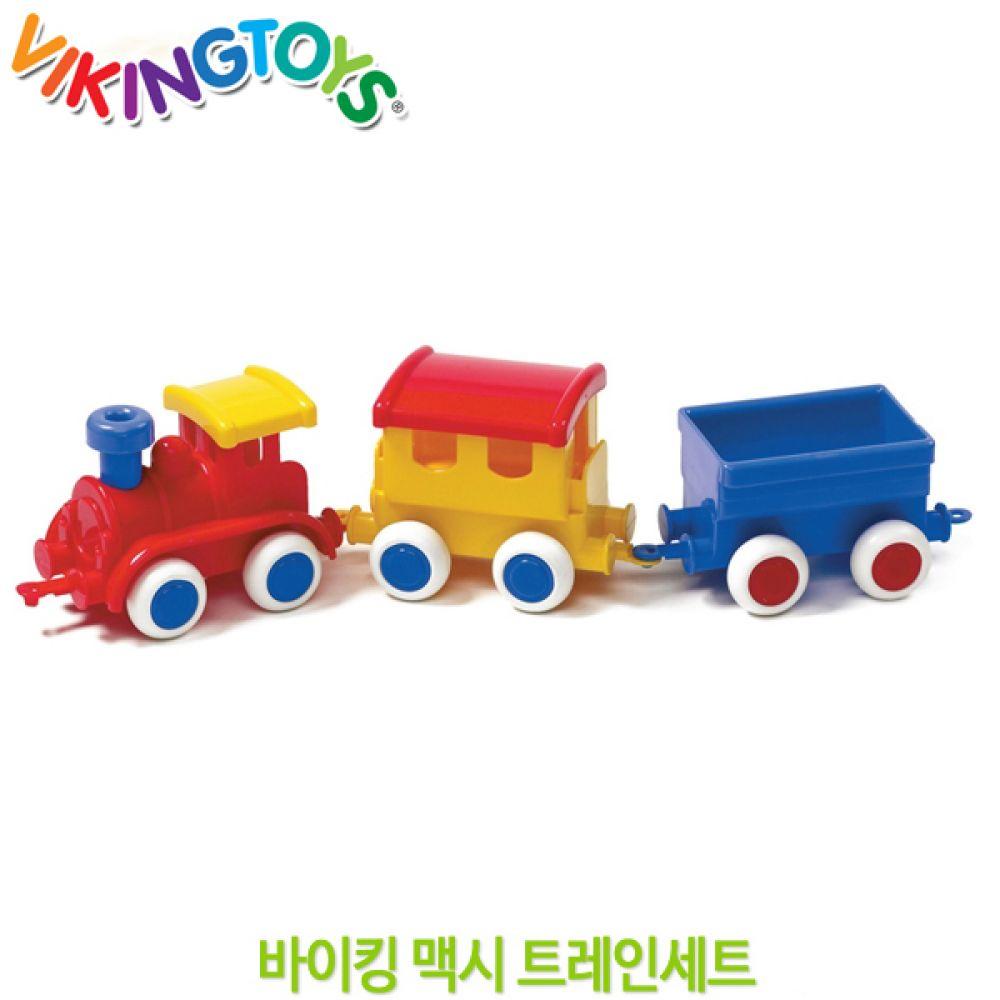 맥시 트레인세트 81075 기차 기차트랙 기차놀이 기차장난감 기차 기차트랙 기차놀이 장난감