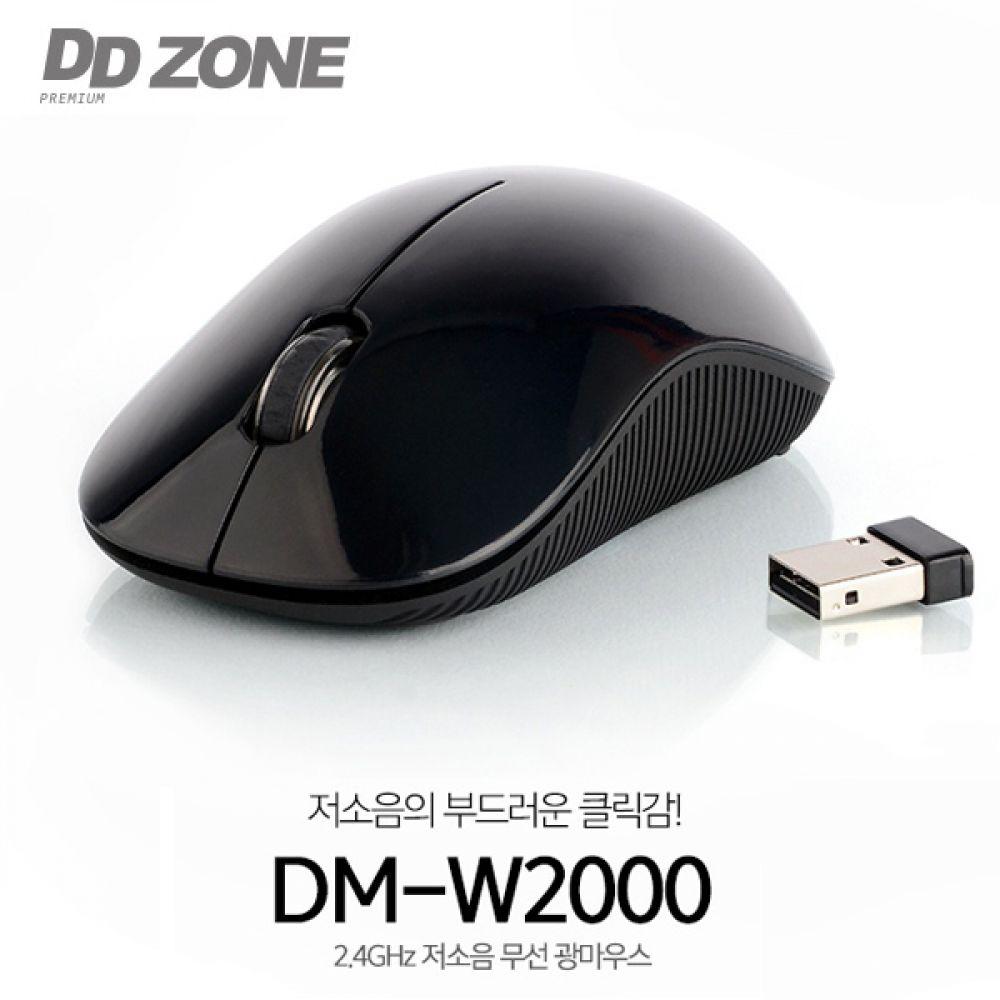 무선마우스 DM-W2000 저소음 노트북마우스 무선마우스 노트북마우스 마우스 컴퓨터마우스