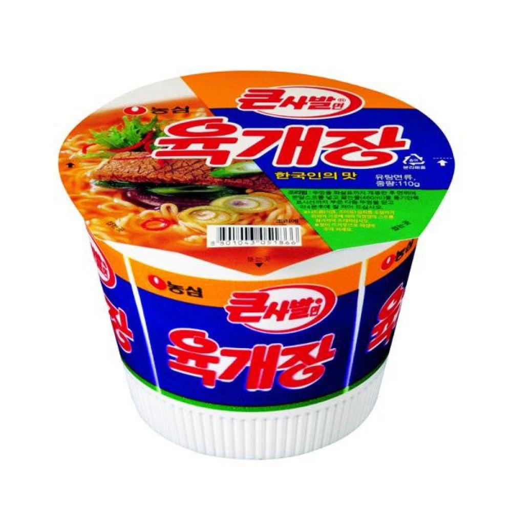 농심)육개장 큰사발 x 16개 라면 컵라면 사발면 간식 식사