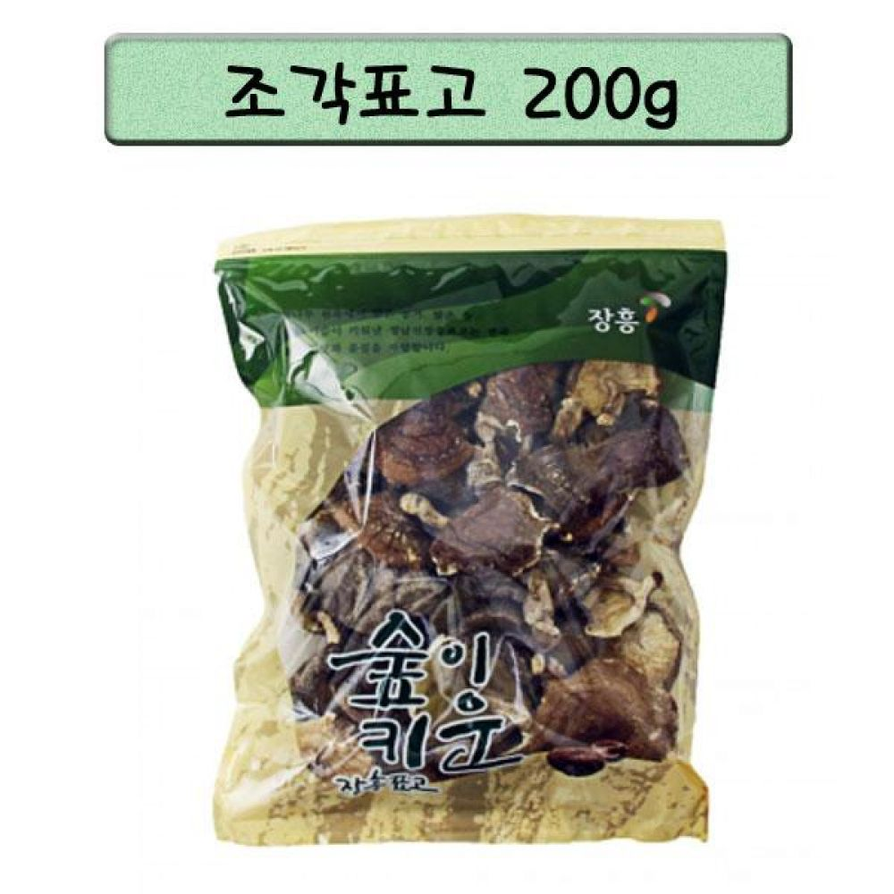 조각200g 숲이키운 장흥표고 조각난 표고버섯 모음 식품 농산물 채소 표고버섯 표고버섯조각