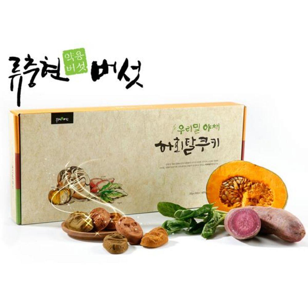 류충현 우리밀 야채하회탈 쿠키 대(30개입) 상황버섯 분말과 안동참마 분말이 혼합된 건강쿠키 건강 식품 버섯 선물 쿠키