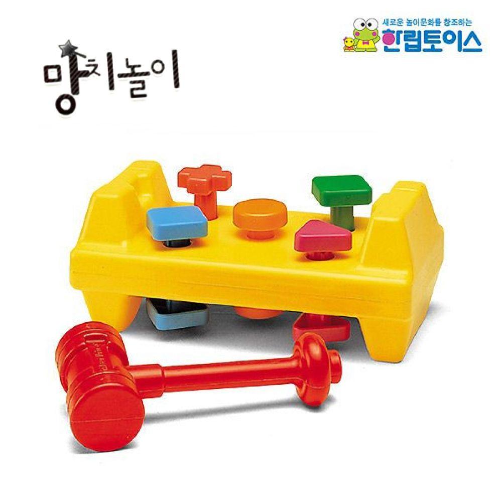 망치놀이 HL414 도형끼우기 끼우기놀이 도형놀이 도형끼우기 유아완구 아기장난감 도형놀이 끼우기놀이