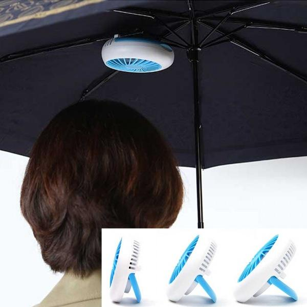 휴대용 탁상용 미니선풍기 거치형 소형선풍기 우산선풍기