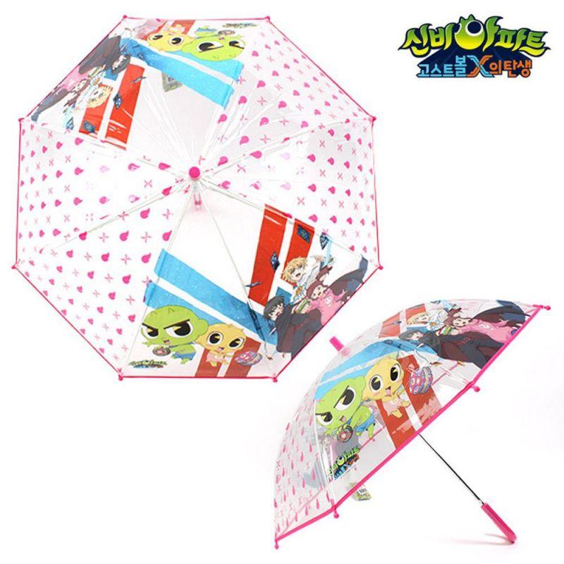 서울트레이딩 신비 50 비닐장우산 (핑크) 어린이 우산 아동우산 아동 캐릭터