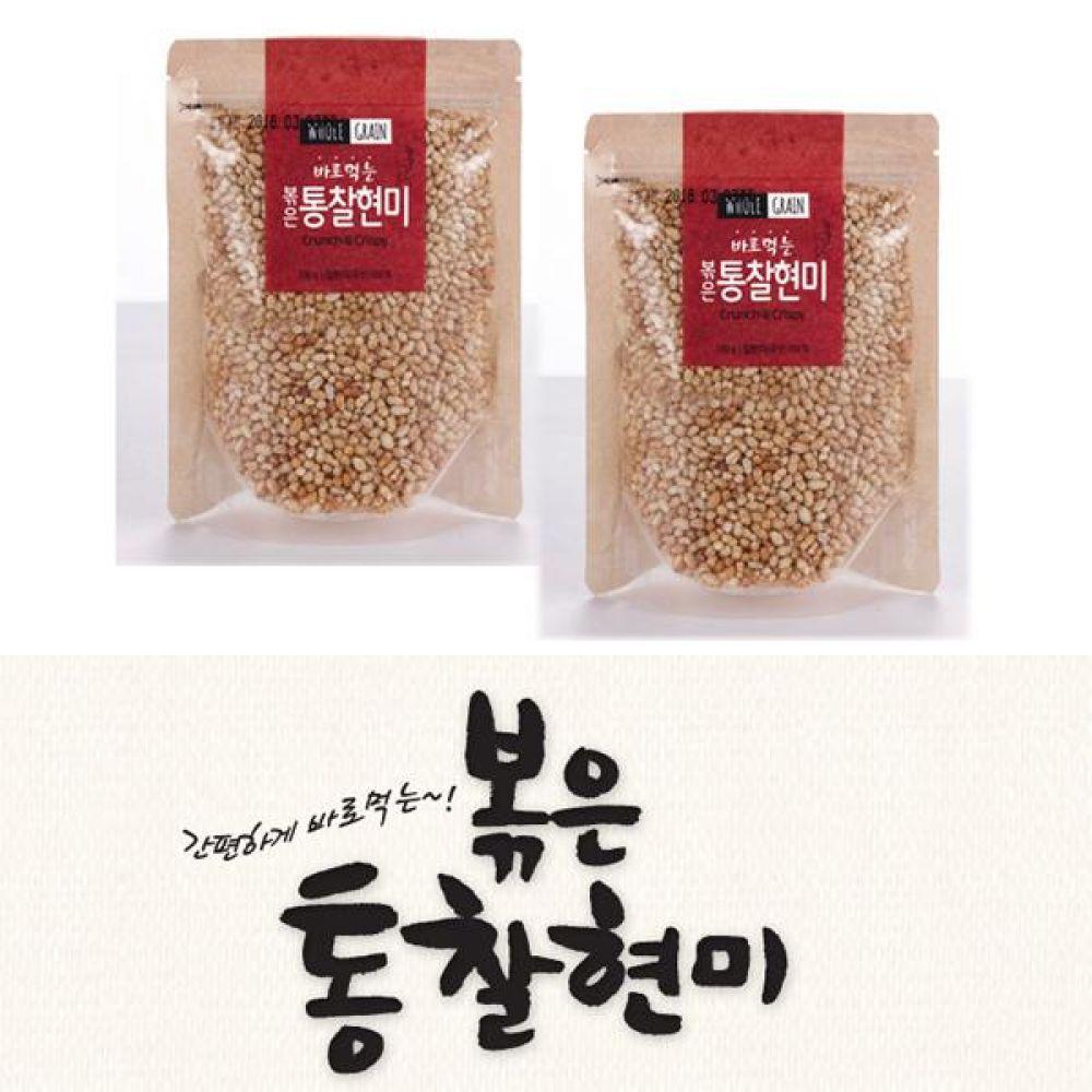 (박스단위 판매)볶은 통찰현미 130g 1Box(130g x 20개) 건강 곡물 간편식 잡곡 한끼
