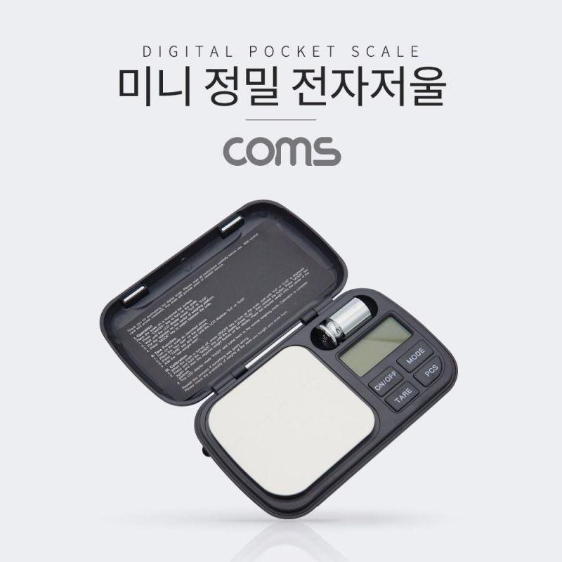 Coms 전자 저울 미니 정밀 200g