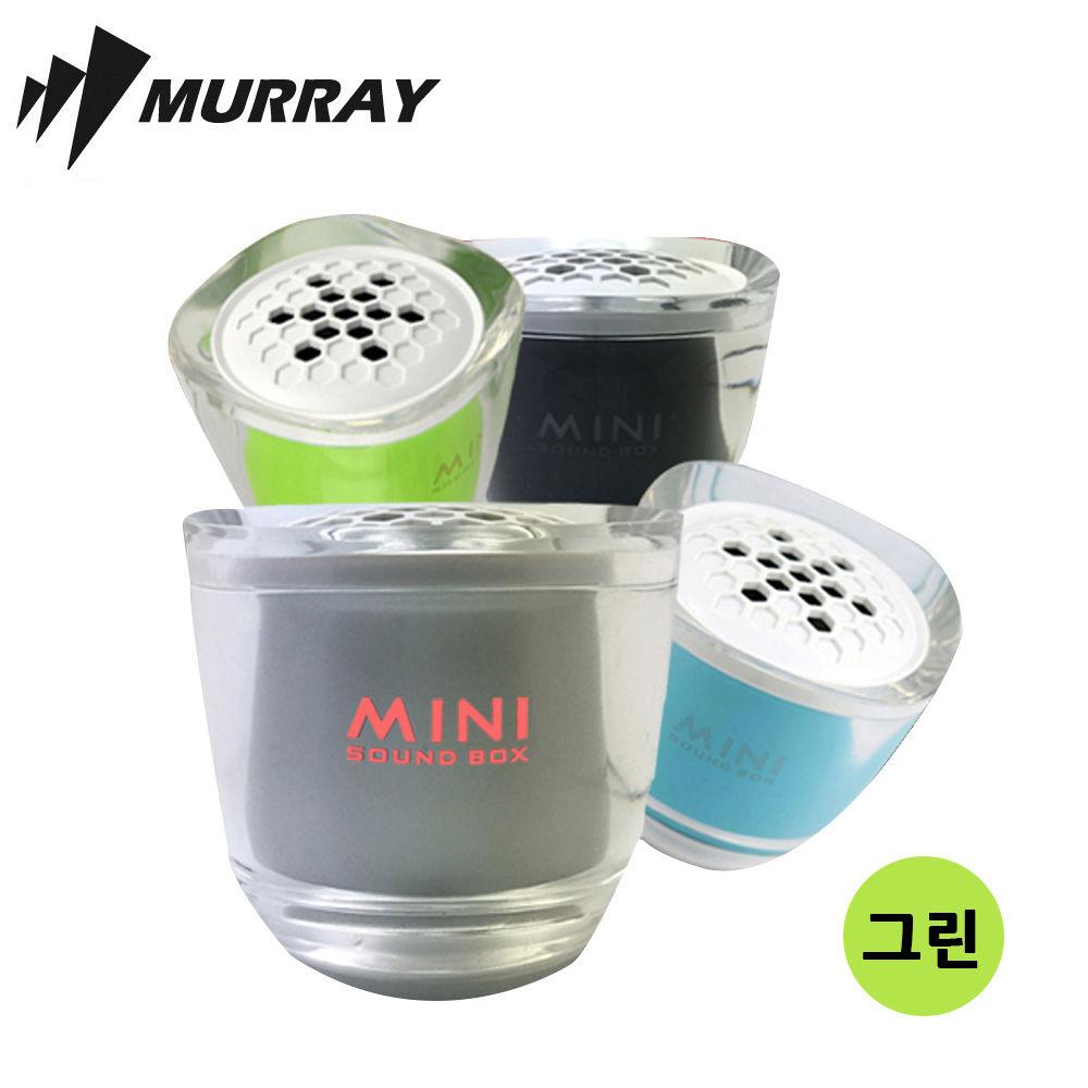 미니 사운드박스 블루투스 스피커 MINI PF-460 그린 무선 스피커 미니 블루투스 휴대용