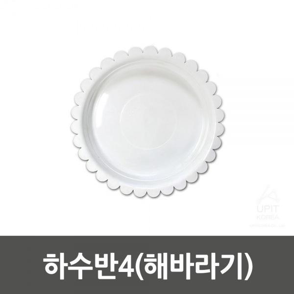 하수반4(해바라기)_1009 생활용품 잡화 주방용품 생필품 주방잡화