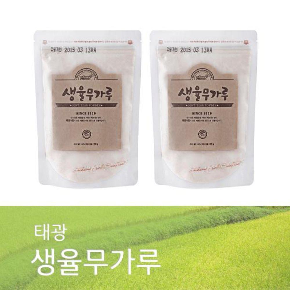 (박스단위 판매)생율무가루 1Box(300g x 40개)국내산 율무로만 만든 바른 먹거리 건강 곡물 간편식 잡곡 한끼