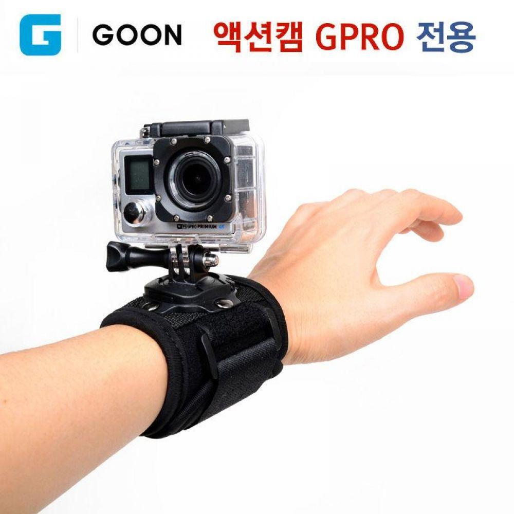 G-GOON 액션캠 GPRO 전용 360도 회전 손목거치대 (액션캠 별매) 액션캠 액션카메라 스포츠카메라 카메라 엑션캠