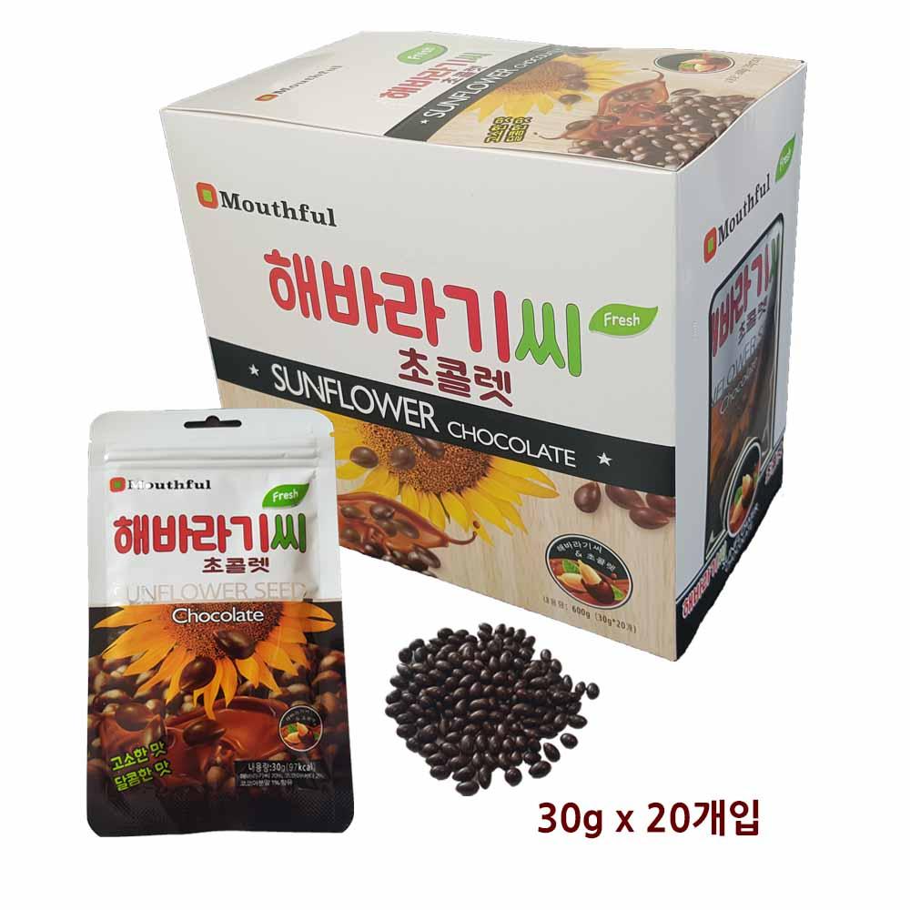 해바라기씨 초콜릿 30g x 20개입 해바라기 해바라기씨 씨앗 초콜릿 초콜렛 초코볼 해바라기초콜릿 수입초콜릿 수입과자 수입해바라기