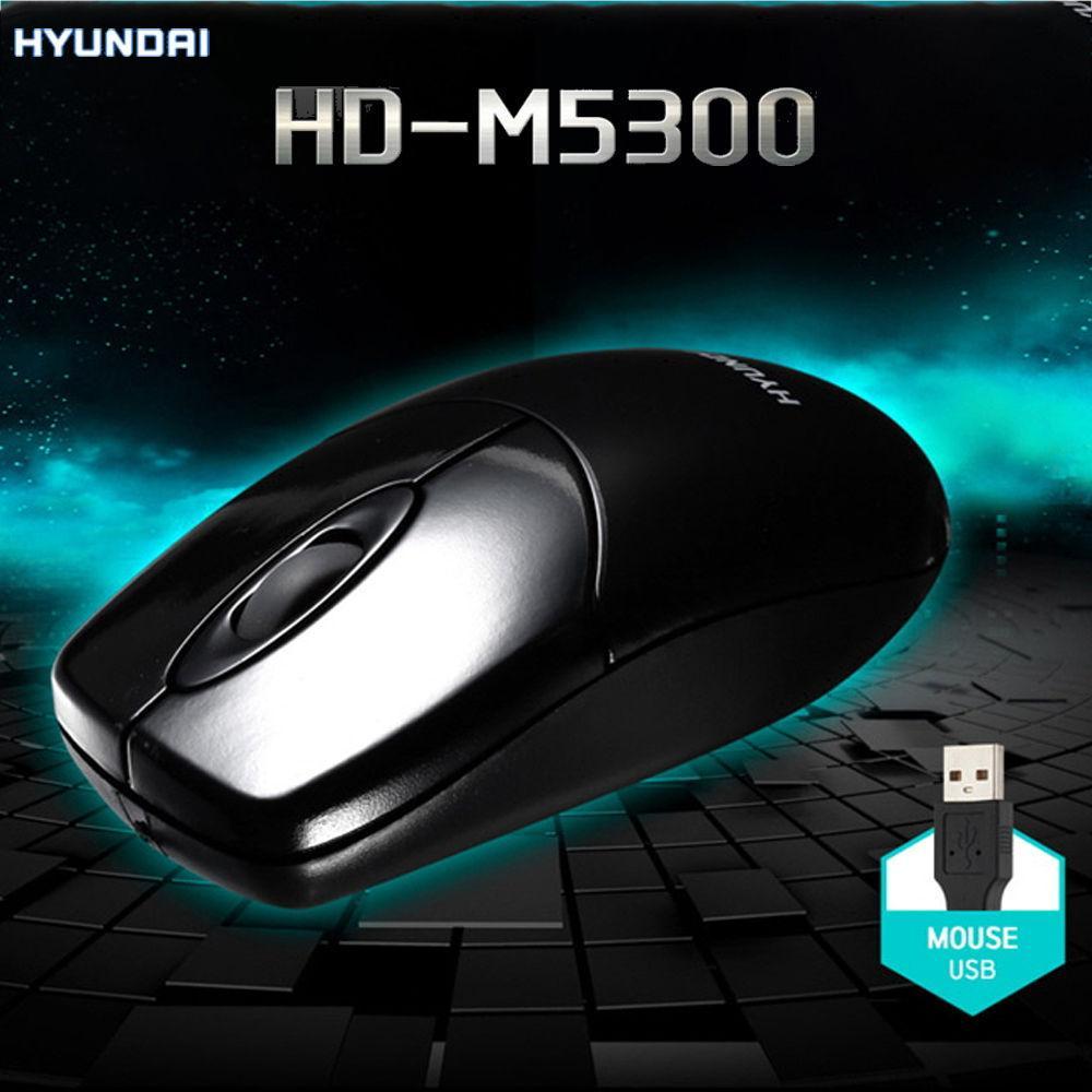현대 USB 유선마우스 (HD-M5300) 유선 마우스 컴퓨터 PC 노트북