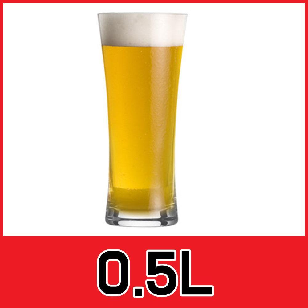 라거 0.5L 1P 맥주잔 비어베이직 포도주 와인용품 소믈리에 와인병 와인바