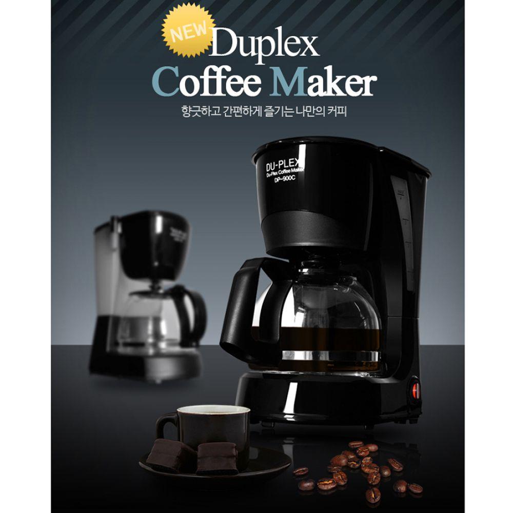 DUPLEX 커피메이커 900 가정용커피머신 커피머신 커피메이커 미니커피메이커 반자동커피머신