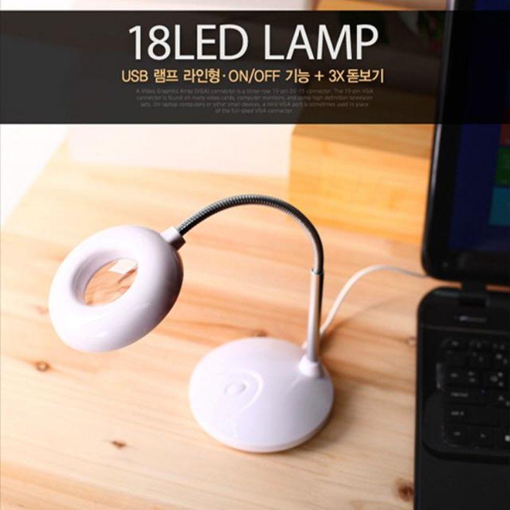 USB 램프 라인형 18LED USB 1394 허브 컨버터 컴퓨터용품 PC용품 컴퓨터악세사리 컴퓨터주변용품 네트워크용품 led전구 led조명 led모듈 led등 led바 led칩 줄led led형광등 led직부등 led써치라이트
