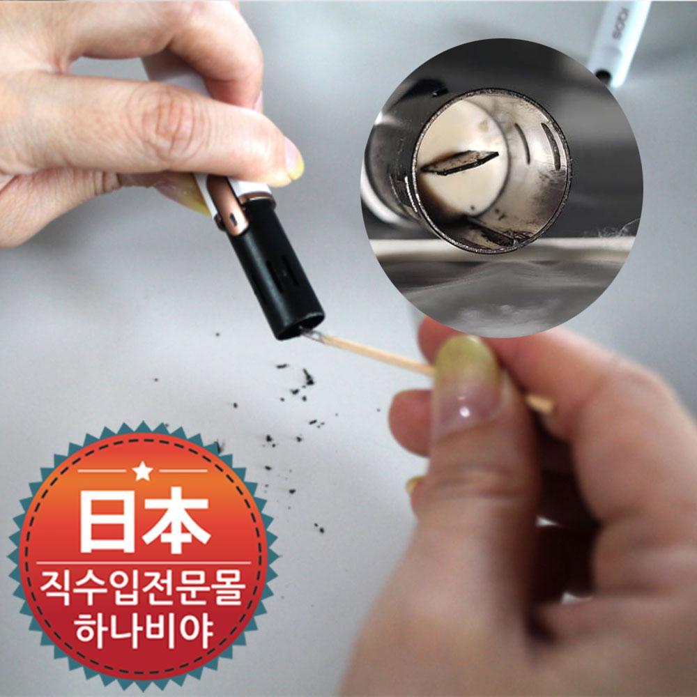 일본 전자담배클리너 아이코스클리너 전자담배청소 아이코스청소 아이코스면봉 릴세척 릴청소 아이코스세척 전자시가세정제 글로청소 전자시가청소솔 전자시가클리닝 전자시가청소킷 전자시가릴청소 전자시가세정액 전자시가세척액
