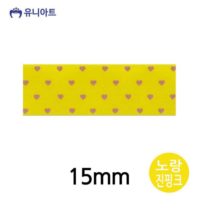 유니아트(리본) 6000 공단하트A 리본 15mm (노랑진핑크) (롤) 공작 만들기 공예 미술놀이 유아미술