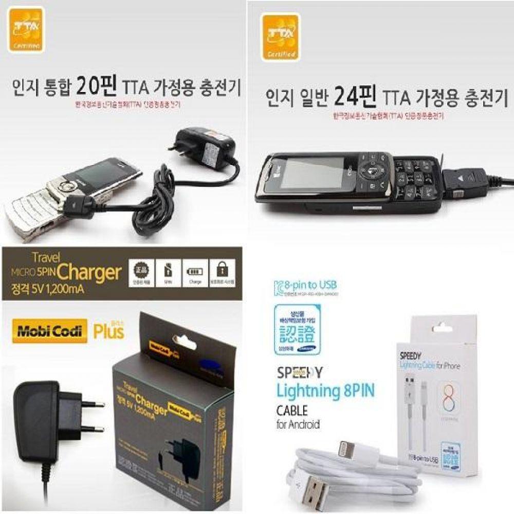 갤럭시 S20 Plus 케이스 G986 가정용충전기 모음 갤럭시S20Plus케이스 G986케이스 S20Plus케이스 삼성S20Plus케이스 SM-G986케이스