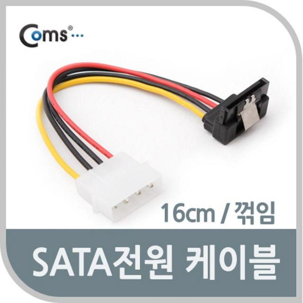 SATA 전원 케이블 ㄱ자 클립형 16cm SATA eSATA SAS 컴퓨터용품 PC용품 컴퓨터악세사리 컴퓨터주변용품 네트워크용품 c타입젠더 휴대폰젠더 5핀젠더 케이블 아이폰젠더 변환젠더 5핀변환젠더 usb허브 5핀c타입젠더 옥스케이블