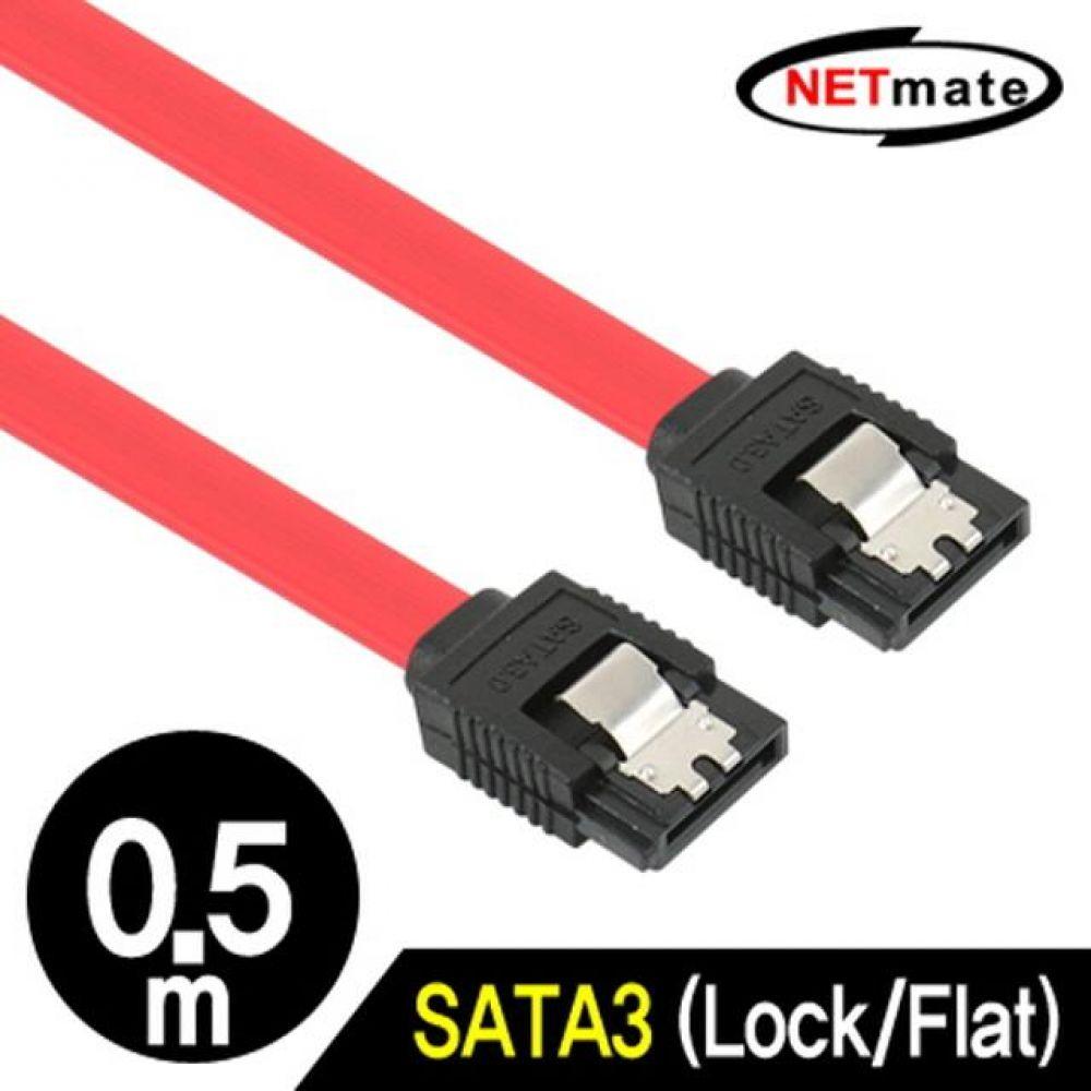 넷메이트 NMP-ST303 SATA3 Flat 케이블 Lock 0.5M 컴퓨터용품 PC용품 컴퓨터악세사리 컴퓨터주변용품 네트워크용품 c타입젠더 휴대폰젠더 5핀젠더 케이블 아이폰젠더 변환젠더 5핀변환젠더 usb허브 5핀c타입젠더 옥스케이블