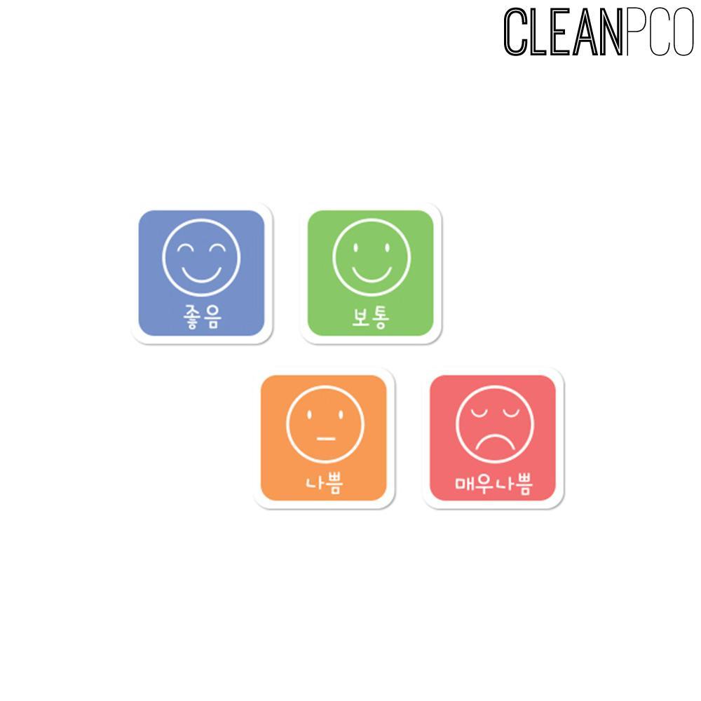 e03 루미루미 마그넷 미세먼지카드 4종(8x8cm) 학교게시판꾸미기 게시판꾸미기 학교환경물 어린이집환경구성 유치원환경구성