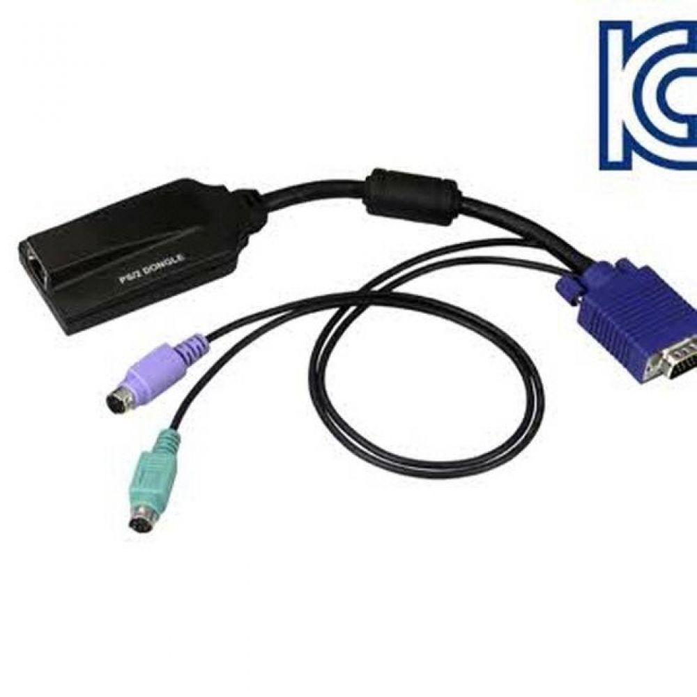 NETMate CAT5 KVM 스위치 PS2 Dongle 컴퓨터용품 PC용품 컴퓨터악세사리 컴퓨터주변용품 네트워크용품 hdmi스위치 모니터분배기 kvm케이블 hdmi케이블 usb셀렉터 랜선 모니터선택기 hdmi컨버터 모니터스위치 랜젠더