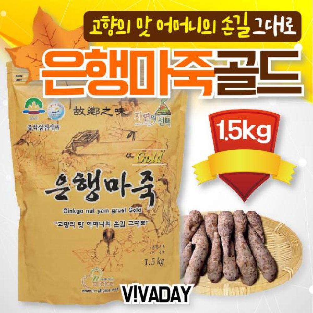 EC 은행마죽골드 1.5kg - 간편식 마밀 마죽 누룽지 호박 블루베리 건강분말 미숫가루 선물세트 인삼 간편식