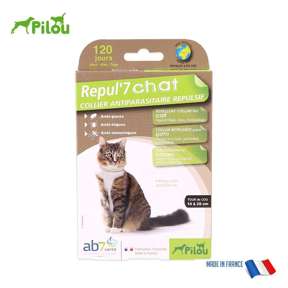 케어 28cm 어른 고양이 해충 방지 목걸이 키튼 필루 해충방지목걸이 고양이용품 고양이쇼핑몰 고양이용품쇼핑몰 고양이