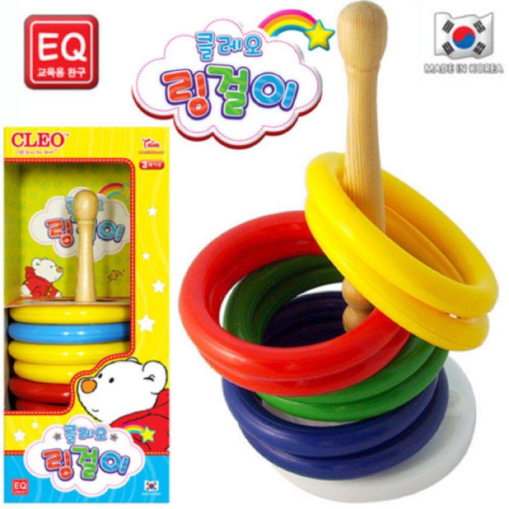클레오 링걸이 아기완구 유아완구 쌓기놀이 장난감 완구 장난감 아기완구 쌓기놀이 유아완구