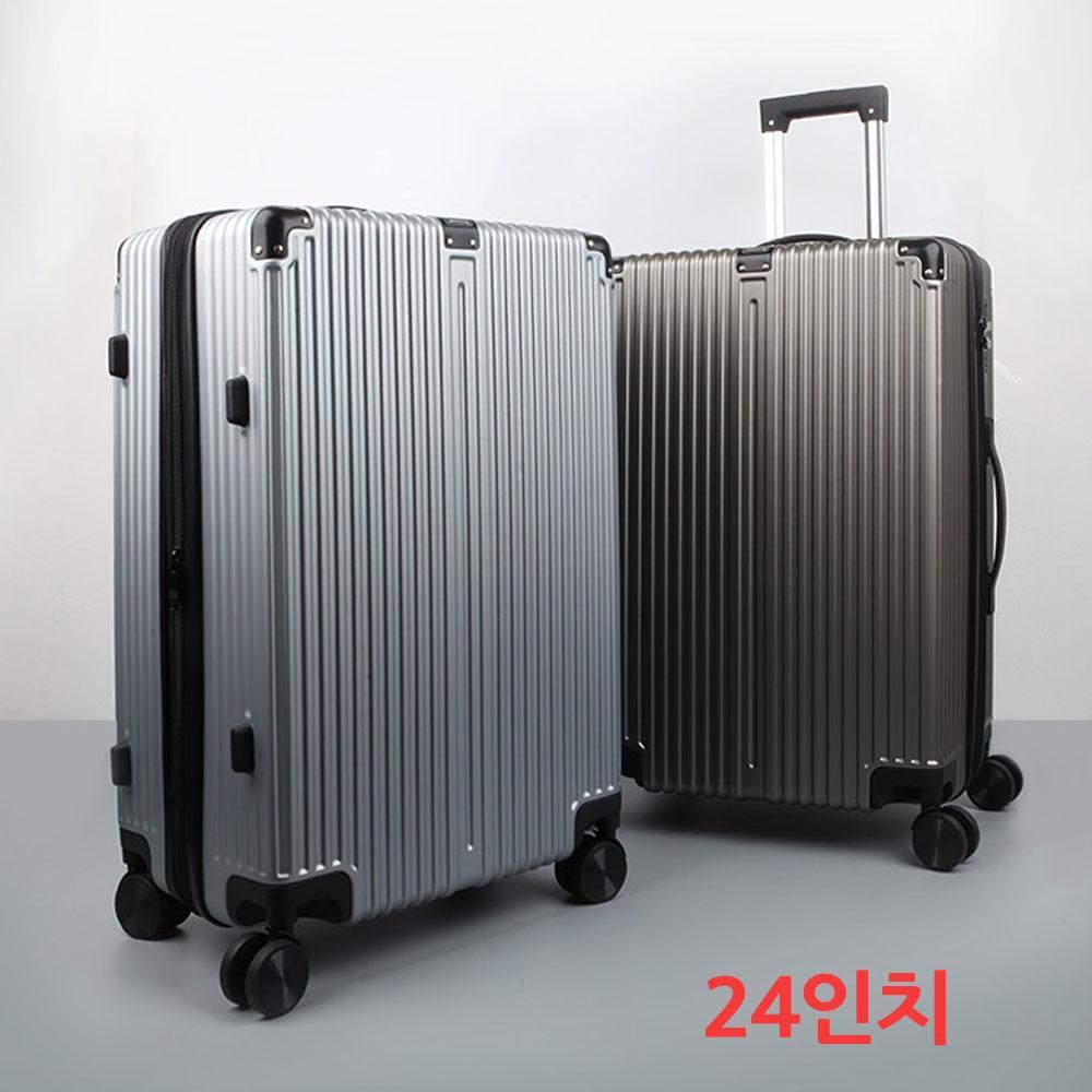 가방 24형 가벼운 제노바 여행용 캐리어 수화물 패션 화물용 화물용캐리어 화물용케리어 캐리어 케리어