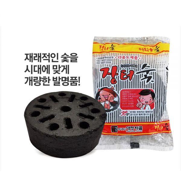 장터숯 착화탄 5개 바베큐그릴 BBQ 캠핑용품 숯 장터숯 숯 바베큐그릴 그릴 착화탄