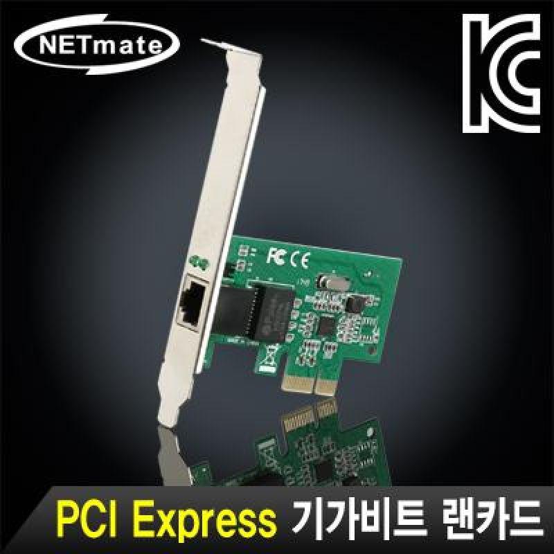 NM_SWG1 PCIExpress기가비트랜카드 유무선랜카드 USB랜카드 컴퓨터용품 컴퓨터부품 컴퓨터주변기기