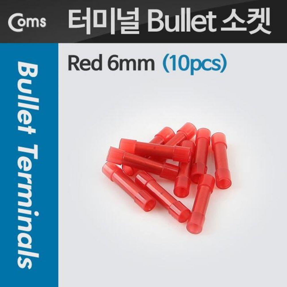 Bullet 소켓 10pcs Red 6mm Red 터미널 단자 컴퓨터용품 PC용품 컴퓨터악세사리 컴퓨터주변용품 네트워크용품 접속자 단자 압착기 전선커넥터 터미널압착기 단자압착 터미널단자 육각압착기 전동압착기 전기부속