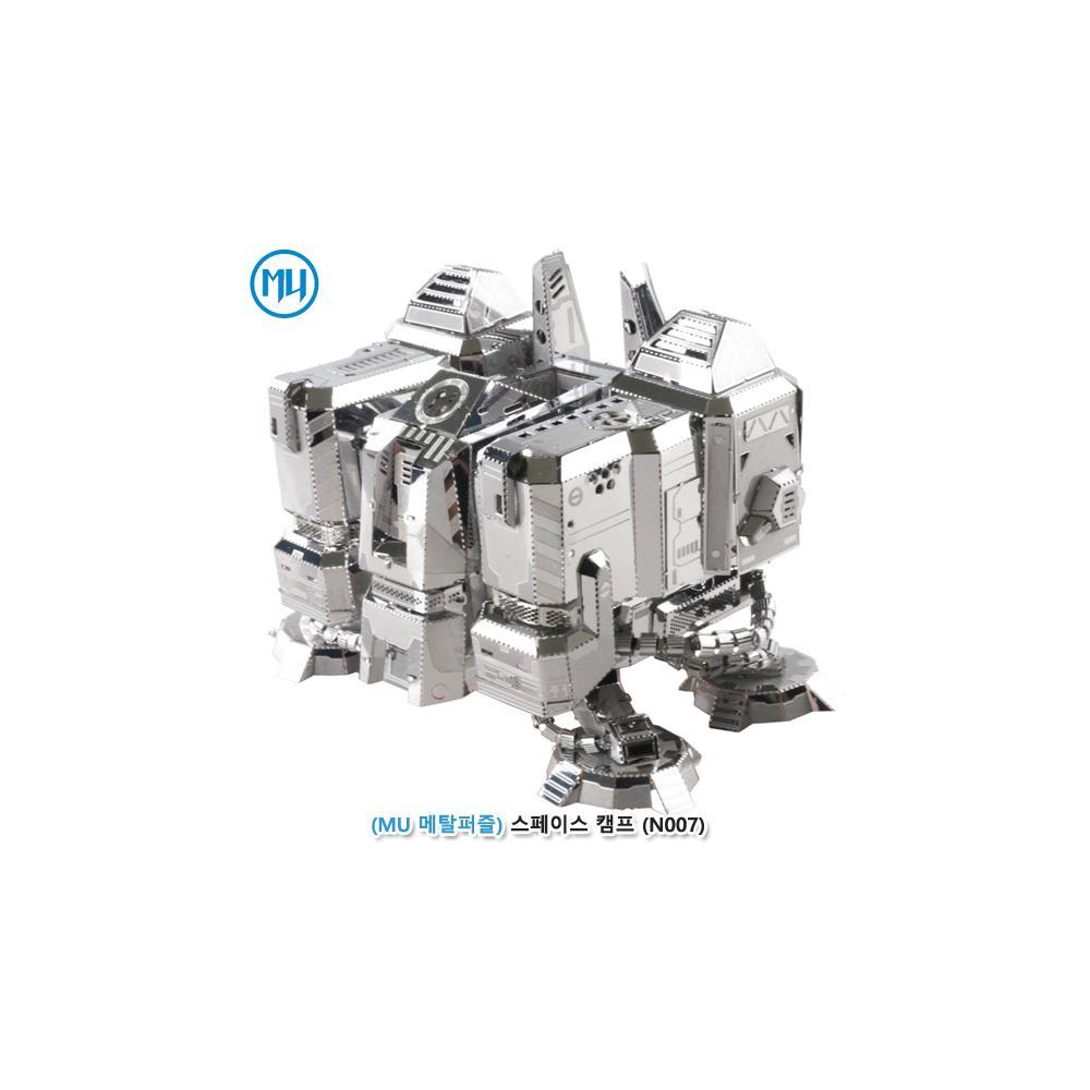 장난감 3D 메탈 입체 퍼즐 스페이스 캠프 중학생 메탈퍼즐 MU메탈퍼즐 3D메탈퍼즐 입체퍼즐 어린이퍼즐
