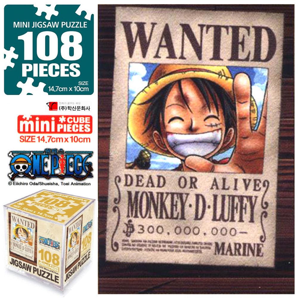 원피스 직소퍼즐 108pcs 현상수배 루피 아동퍼즐 퍼즐 직소퍼즐 아동퍼즐 캐릭터 퍼즐놀이