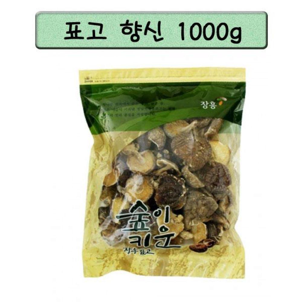 향신1000g 갓 퍼짐정도가 80프로 이상인 것으로 식품 농산물 채소 표고버섯 향신표고버섯