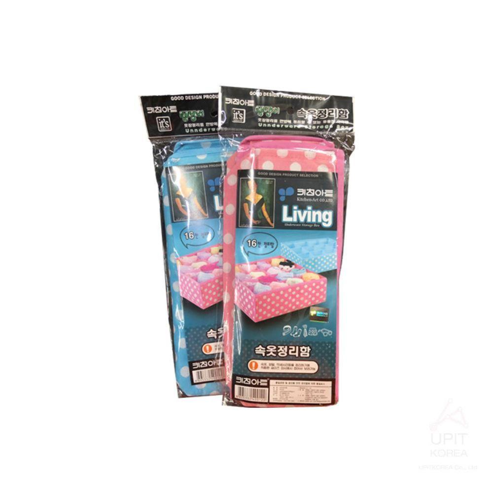 속옷정리함16칸 (색상랜덤)_0120 생활용품 가정잡화 집안용품 생활잡화 잡화