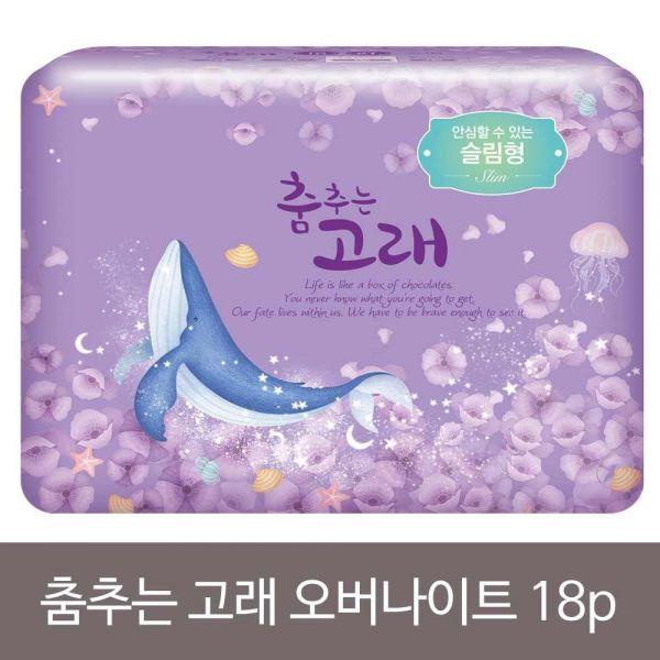 춤추는 고래 울트라슬림 오버나이트 생리대 1팩 18p