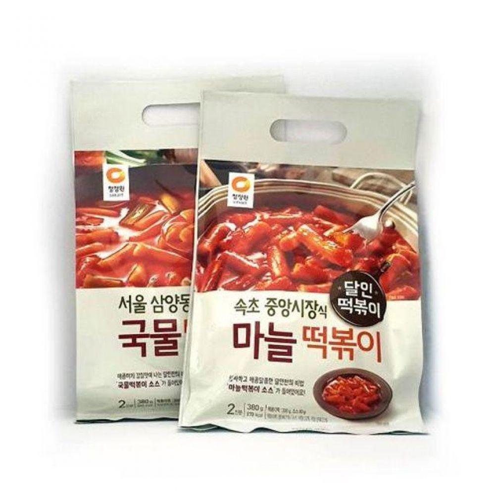 삼양동 국물떡볶이 속초 마늘 떡볶이 간편 조리식품 국물떡볶이 즉석떡볶이 떡볶이떡 매운떡볶이 컵떡볶이 떡볶이소스 김말이 쌀떡볶이 순대만두 떡볶이양념 핫도그 닭강정 야식부대찌개 라볶이 새우튀김 밀떡볶이 밀떡 어묵오뎅 오뎅탕