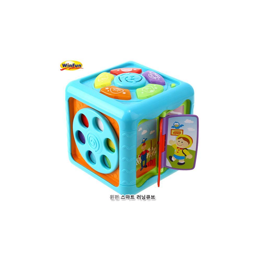 놀이 유아용 완구 교육 장난감 스마트 러닝큐브 학습 유아원 장난감 2살장난감 3살장난감 4살장난감