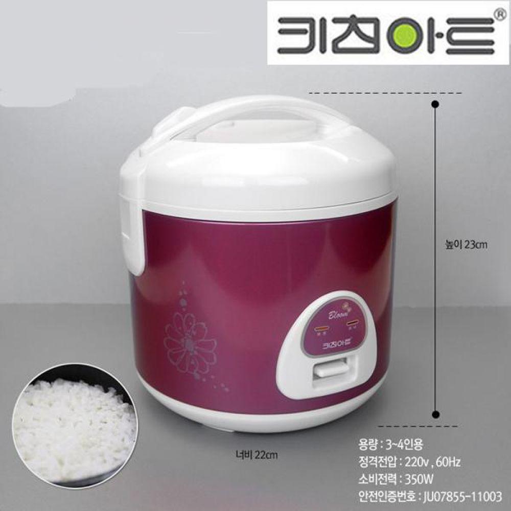 키친아트 전기밥솥 볼룸 전기보온밥솥 (3 4인용) 20분 쾌속취사 찜기내장 자동보온기능 주방 용품 웨어 키친아트 도매
