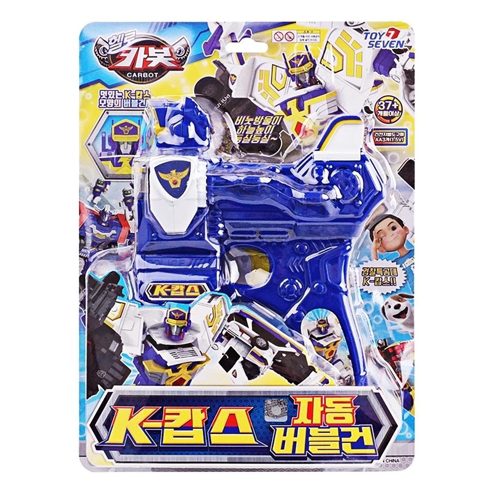 헬로카봇 케이캅스 자동버블건 (비눗방울)(490676) 잡화 생활잡화 캐릭터 캐릭터상품 생활용품