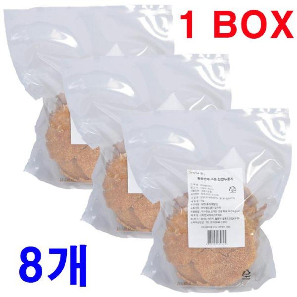 찹쌀 누룽지 1kgx8개(한박스) 국산 간식 죽 영양식 노인 단체 급식 과자 쌀 가마솥 식사대용 누렁지 탕 옛날 선식 수제