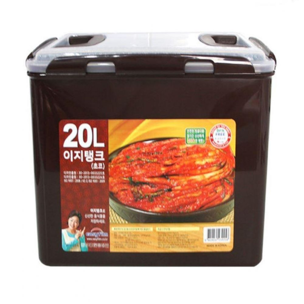초코 이지탱크 김치통20L 김장 밀폐 보관 용기 냉장고
