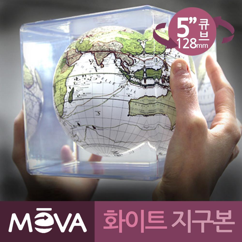모바 자가회전구 화이트 지구본 큐브5 모바글로브 지구본 인테리어 장식 카시니